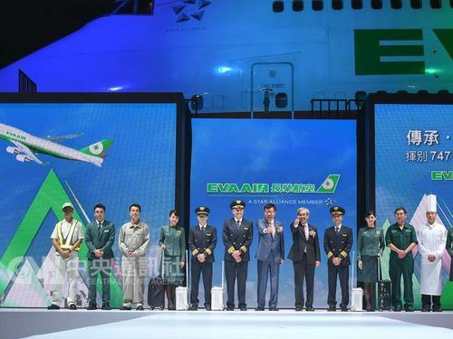 EVA Air launches new uniforms, bids farewell to Boeing 747-400